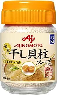 味の素 KK干し貝柱スープ 55g×5個