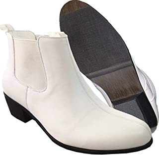 Krazy Shoe Artists Stand Tall White Men's 2 Inch High Cuban Heel Ankle Boot