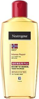 Neutrogena(ニュートロジーナ) インテンスリペアオイル 超乾燥肌用 フローラル 単品 200mL 200ミリリットル (x 1)