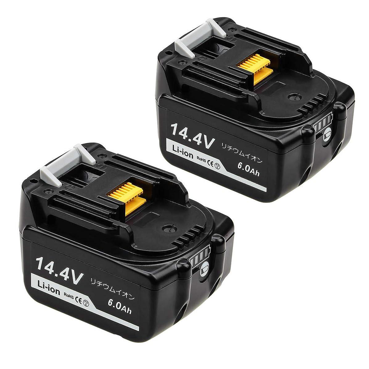 Enermall(2個セット)マキタ14.4vバッテリー BL1460B 6000mAh LED残量表示付き大容量互換品安心の1年保証