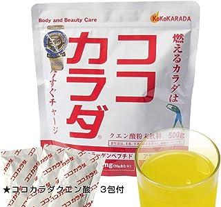 ココカラダ 500g (クエン酸+アサイー粉末飲料) ※クエン酸 10g×3包付