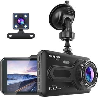 【進化版】ドライブレコーダー 前後カメラ 1080PフルHD高画質 170度広角 2カメラ G-sensor/衝撃録画/駐車監視/動体検知 WDR 1200万画素 4.0インチ [1年保証] 車載カメラ 防水 バックカメラ リアカメラ付 デュアルドライブレコーダー ドラレコ