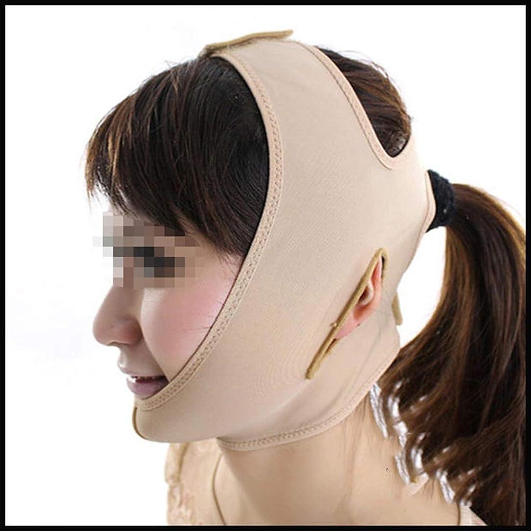 くびれたブラウザマージンフェイスリフティングバンデージ、薄いフェイスマスク薄い咬筋マッスルチンスリープフェイスリフティングフェイス付きの薄いフェイスVフェイス薄いフェイスマスク(サイズ:L)
