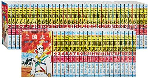 三国志 全60巻箱入 (希望コミックス)