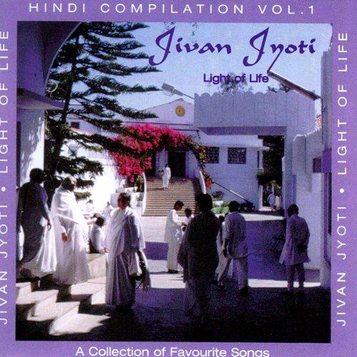 Jivan Jyoti  By  cover art