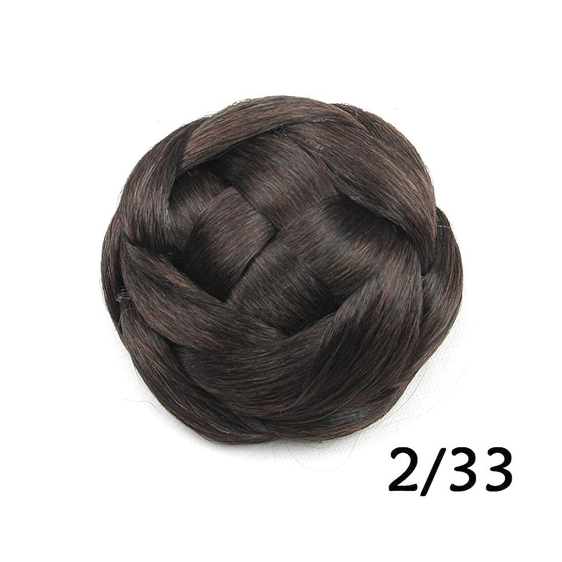 迫害するレトルトブラジャーKoloeplf ブライダルヘッドドレスバンレディヘアピンスウィートフラワーリーボールヘッドヘア (Color : Color 2/33)