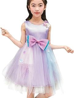 (コ-ランド) Co-land ガールズ ワンピース フォーマル チュールワンピース リボン飾り ドレス 発表会 演出 結婚式 女の子