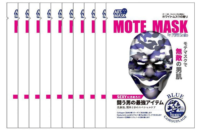 導体再現する不潔ピュアスマイル アートマスク モテマスク MA-02 ホワイトムスクの香り 1枚入り ×10セット