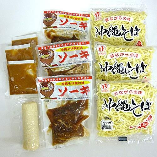 ソーキそば 3食セット (沖縄そば屋が使う本格生ゆで麺)