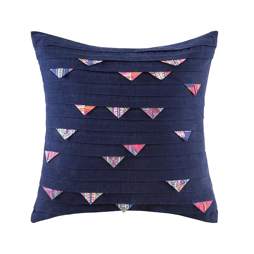 Josie by Natori Katina Cotton Corduroy Pleated Origami Technique 18x18 Square Pillow - Hidden Zipper for Easy Care