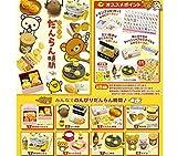Box Set completo 8 paquetes de la figura en miniatura de Rilakkuma pausado feliz la hora del círculo de Re-Ment de Japón