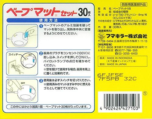 フマキラー『ベープマットセット30枚入』