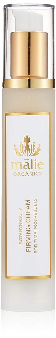 恐れる直面する邪魔するMalie Organics(マリエオーガニクス) ボタニービューティ ファーミングクリーム 45ml