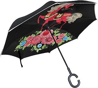 GIOVANIOR Retro Old Style Car Stripes Umbrella Double Sided Canopy Auto Open Close Foldable Travel Rain Umbrellas