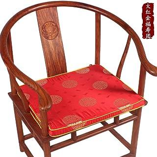 GJBHD Chino Esponja Cojín De La Silla,Verano Frío Cojines De Asiento Chair Mats Futón Cómodo Estera De Meditación Yoga Meditación Almohadilla-d 45x50cm(18x20inch)