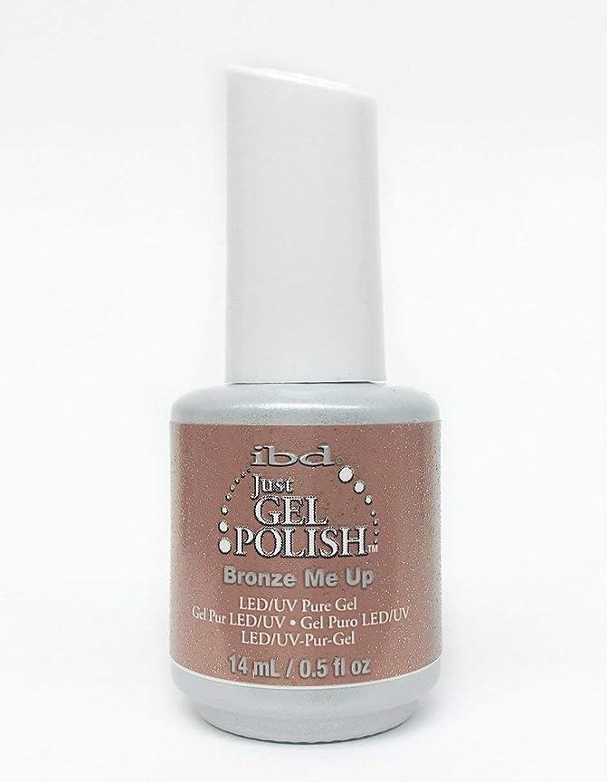 復讐夫外交官ibd Just Gel Nail Polish - Bronze Me Up - 14ml / 0.5oz