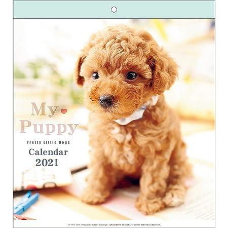 2021年 仔犬/My Puppyカレンダー 1000115876 vol.018