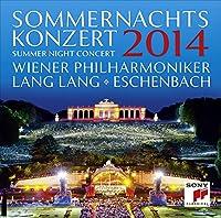 Summer Night Concert 2014 [DVD]