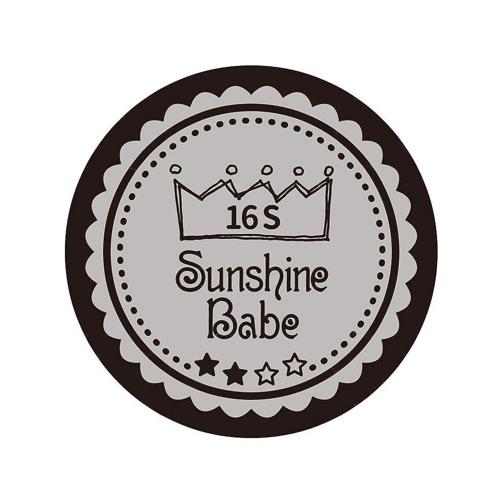 自然公園自分配るSunshine Babe カラージェル 16S ハーバーミスト 2.7g UV/LED対応
