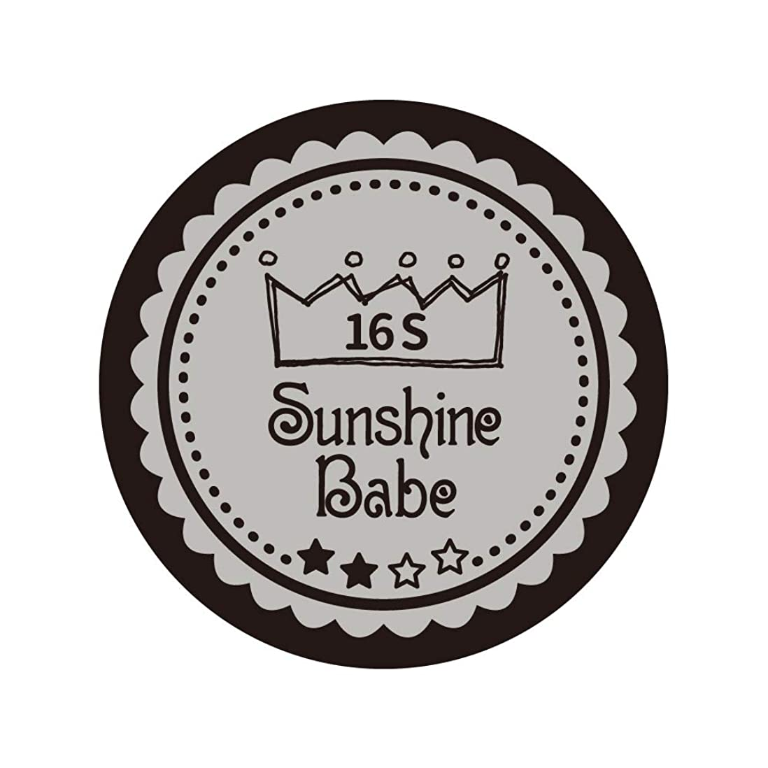 噴火洗練されたパイプラインSunshine Babe コスメティックカラー 16S ハーバーミスト 4g UV/LED対応