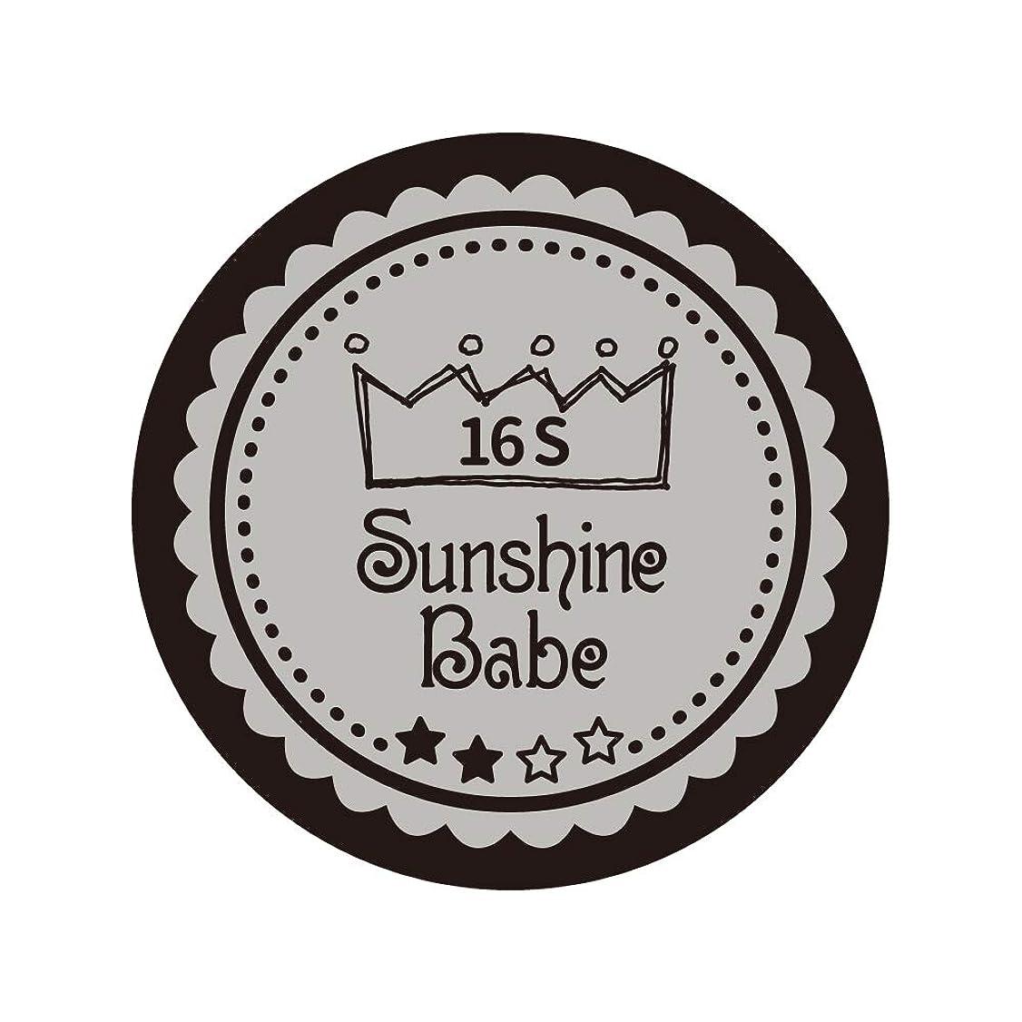 葡萄荒らす心配するSunshine Babe カラージェル 16S ハーバーミスト 2.7g UV/LED対応