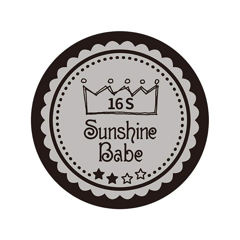 ドール四防衛Sunshine Babe カラージェル 16S ハーバーミスト 2.7g UV/LED対応