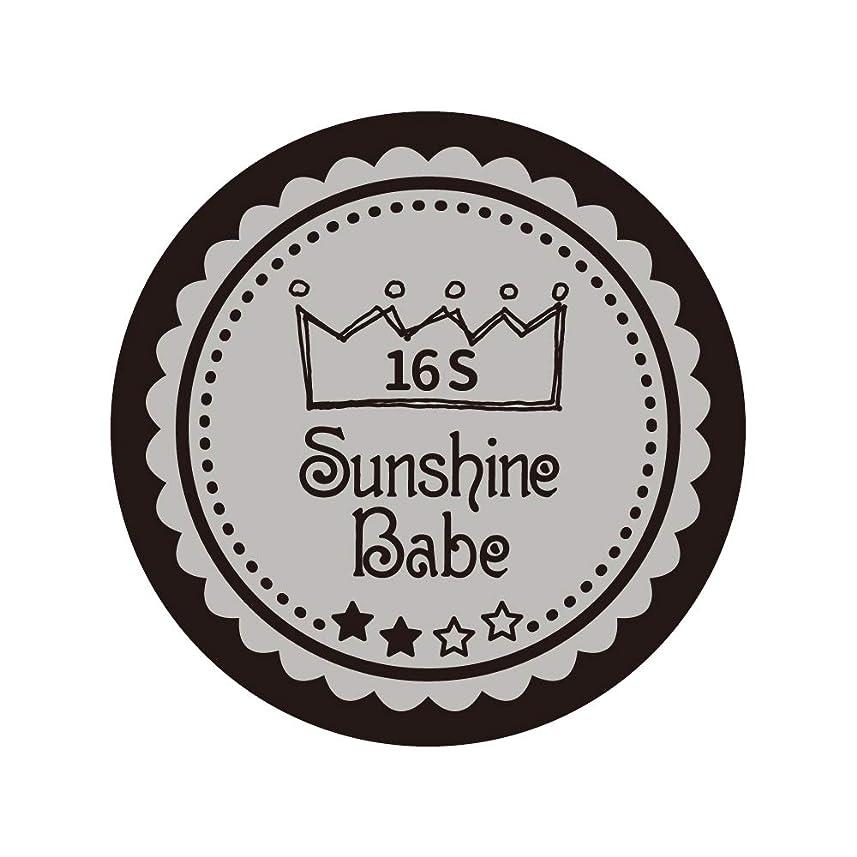 前文マージンゼリーSunshine Babe コスメティックカラー 16S ハーバーミスト 4g UV/LED対応