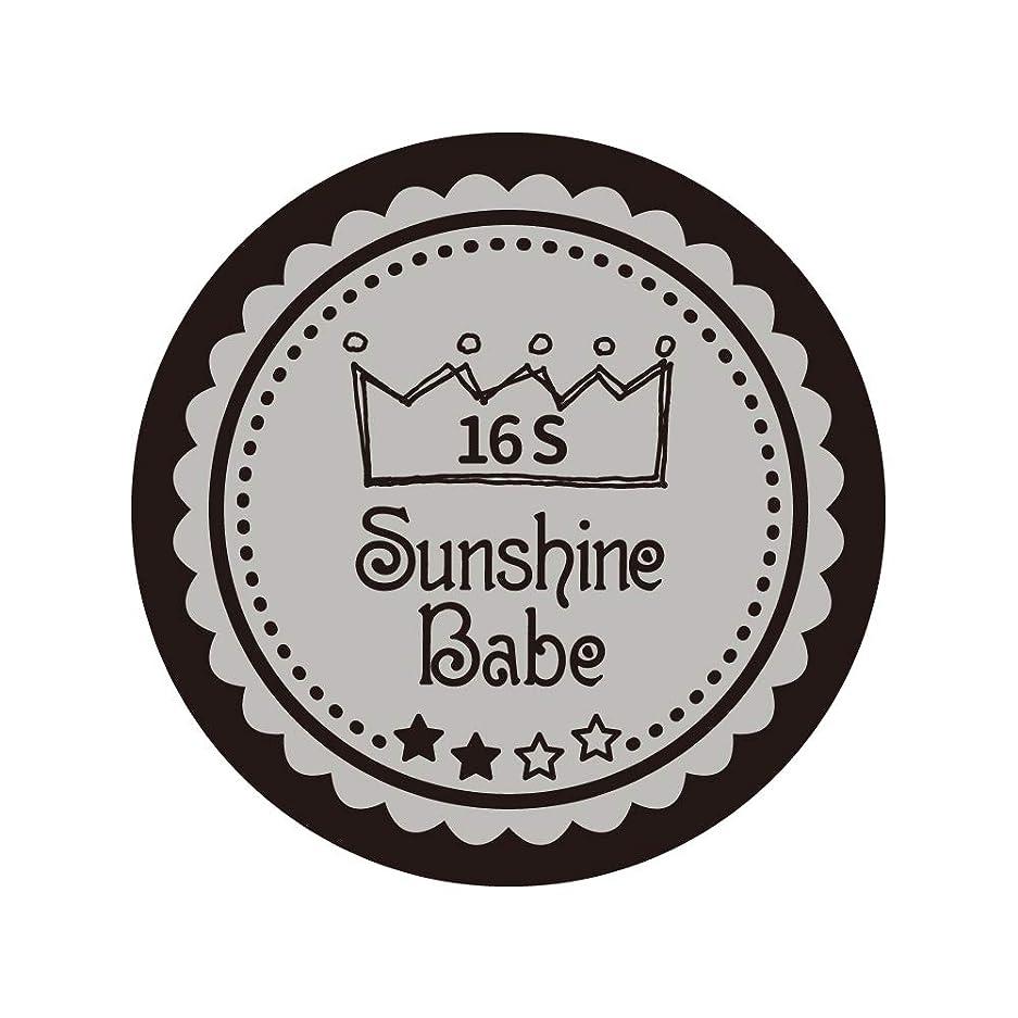 リッチ中止します大きなスケールで見るとSunshine Babe カラージェル 16S ハーバーミスト 2.7g UV/LED対応