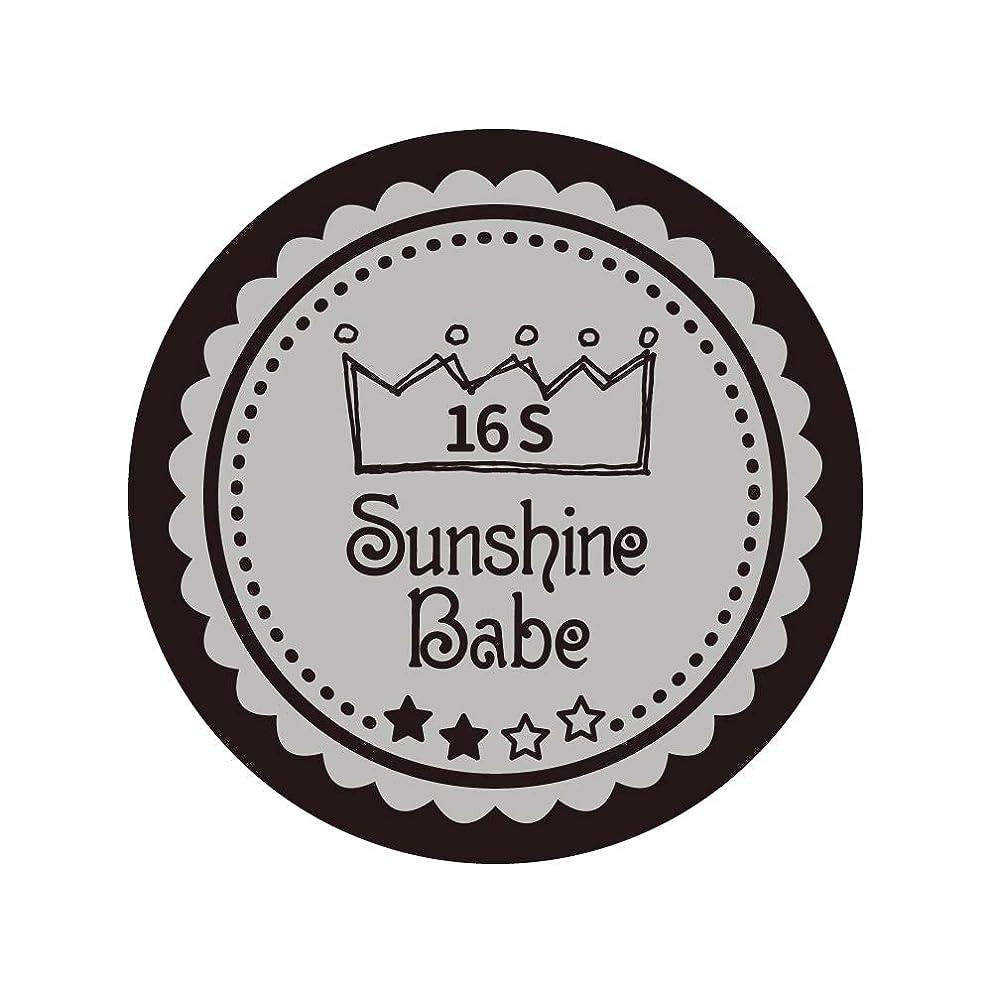 イサカジャグリングストレスの多いSunshine Babe コスメティックカラー 16S ハーバーミスト 4g UV/LED対応