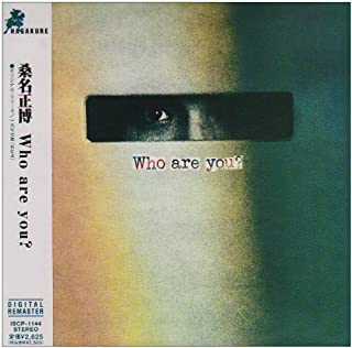 WHO ARE YOU(紙)