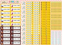 お名前シール 耐水 ゴシック 大容量218枚!6種類のサイズで使いやすい! お名前シール 防水 おなまえシール ネームシール 入学 入園 幼稚園 名入れ プレゼント 入学祝い 入学準備 算数セット シンプル 子供 キャラクター 水筒 遠足 食洗機・電子レンジOK お名前シール
