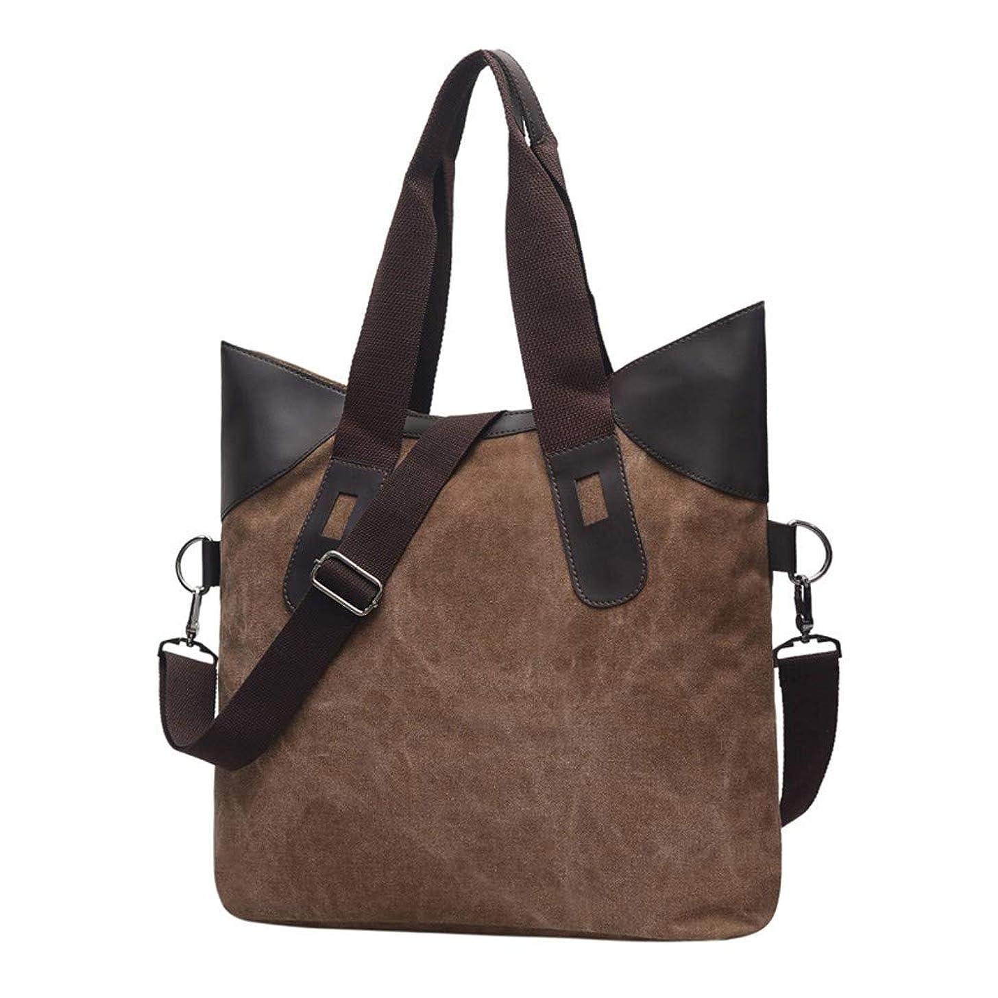 Fitfulvan Bag Women's Contrast color Handbag Large-Capacity Color Matching Wild Shoulder Bag Crossbody Packet