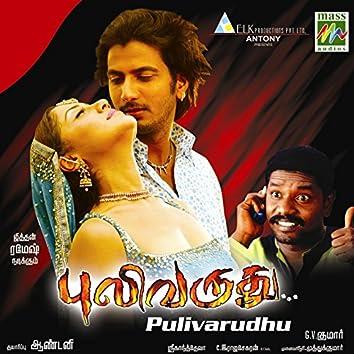 Puli Varudhu (Original Motion Picture Soundtrack)