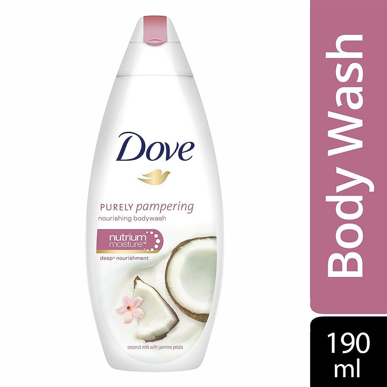 既に申し立てられたロードブロッキングDove Purely Pampering Coconut Milk and Jas Petals Body Wash, 190ml