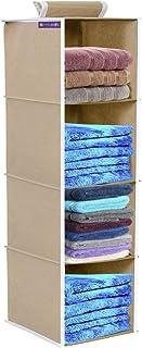 PrettyKrafts 4 Tiers Clothes Hanging Organizer, Wardrobe for Regular Garments, Shoes Storage Cupboard, Hanger Bag - Beige