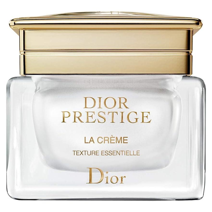 ピジン荒野池[Dior ] ディオールプレステージ?ラ?クリームリフィル50ミリリットル - Dior Prestige La Creme Refill 50ml [並行輸入品]