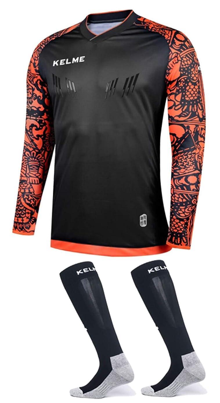 Goalkeeper Jersey Pro Bundle - Includes Premium Pro Goalkeeper Shirt and Socks - Kids and Adult Sizes