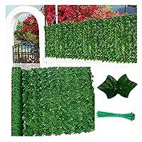 HYHMJ-プライバシースクリ人工常緑のブドウの葉バルコニースクリーン壁の中庭フェンス目隠しUV保護スプライスが簡単目隠し プライバシーシェード オーニング,グリーン,1x5m