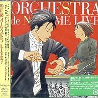 Nodame Orchestra LIVE! (2006-11-15)