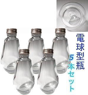 (ジャストユーズ)JustU's 日本製 ポリ栓 アルミキャップ・中栓付き電球型ガラス瓶 5本セット 200cc 200ml なす型 ナス型 楕円 オーバル ポリ中栓付き ハーバリウム 調味料 オイル タレ ドレッシング瓶 B5-SSO200A-A