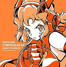 Senkizessho Symphogear GX Character Song 2
