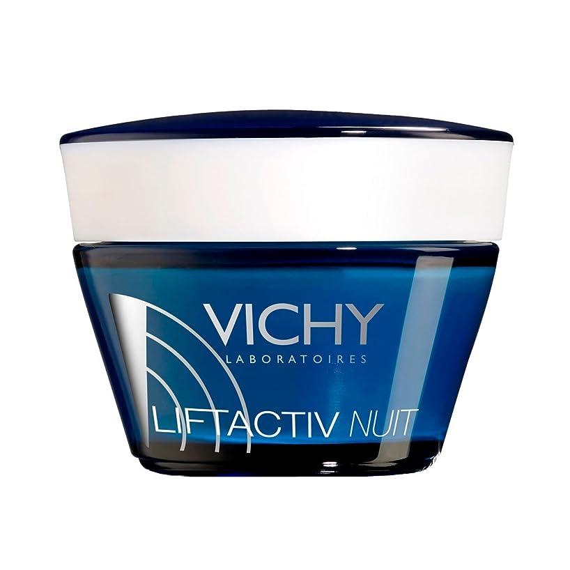 慎重ネットスカートVichy Liftactiv Supreme Night Cream 50ml [並行輸入品]