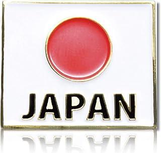 日の丸 ピンバッジ 日本国旗 針式 合金製 JAPAN バタフライクラッチ おしゃれ ギフト