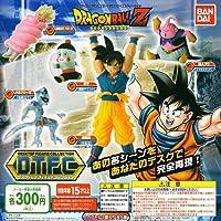 ドラゴンボールZ DTFC デスクトップフィギュアコレクション ガシャポン 1.孫悟空(元気玉) 単品