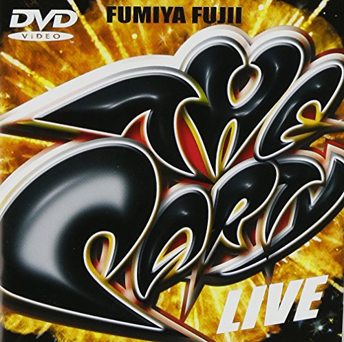 Fumiya Fujii TOUR 2002 THE PARTY [DVD]