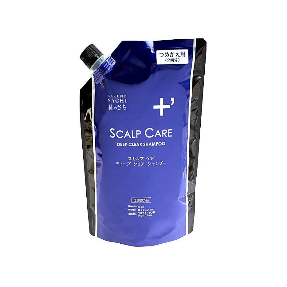 拮抗する一口ポンプ薬用 スカルプ Deep クリア シャンプー 800mL詰替え2回分パウチ