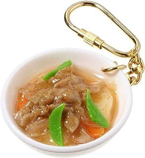 食品サンプル屋さんのキーホルダー(肉じゃが)【食品サンプル キーホルダー 雑貨 食べ物 家庭 料理 海外 土産 プレゼント】