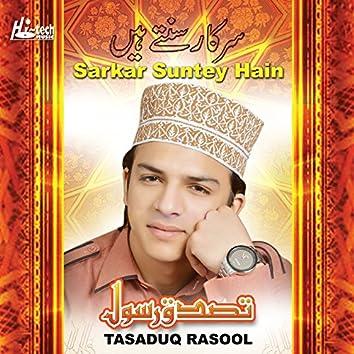 Sarkar Suntey Hain - Islamic Naats