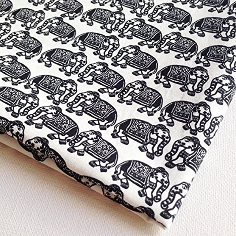 Elephant Fabric with Black and White India Thai Asia Fancy Elephant on White 36 by 36-Inch Wide (1 Yard) (CT075)