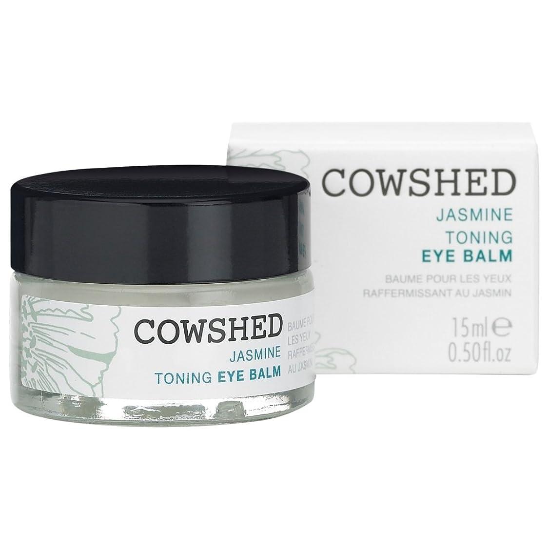 引き受ける残酷陰気牛舎ジャスミン調色アイクリーム15ミリリットル (Cowshed) (x6) - Cowshed Jasmine Toning Eye Balm 15ml (Pack of 6) [並行輸入品]